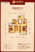 懿德园3室2厅2卫100平方米户型图