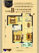 碧水蓝天Ⅱ期蓝山花园2室2厅1卫82--84平方米户型图