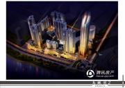 华远华中心外景图