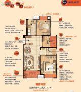 融侨观邸3室2厅1卫91平方米户型图