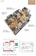 荣和・公园里4室2厅2卫113平方米户型图