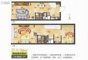 经开万锦城2室2厅2卫36平方米户型图