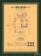泰地金水湾2室2厅1卫86平方米户型图