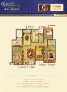 盛宇・湖滨国际4室2厅2卫142平方米户型图