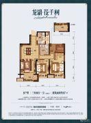 龙湖原著3室2厅1卫0平方米户型图