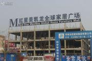 安阳正大国际广场实景图