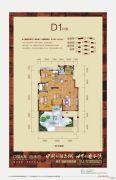 威尼斯水景城3室2厅2卫140--143平方米户型图
