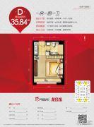 宝龙广场1室0厅1卫35平方米户型图