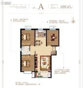 泰华・梧桐苑一期3室2厅1卫109平方米户型图