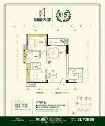 嘉湖美都3室2厅1卫71--89平方米户型图