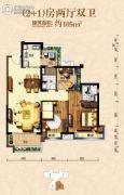碧桂园 越秀・西江悦府3室2厅2卫105平方米户型图