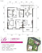 芙蓉・四季花城3室2厅2卫120平方米户型图