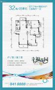 幸福花园3室2厅1卫127平方米户型图
