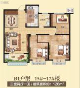 创业・齐韵韶苑3室2厅1卫126平方米户型图