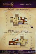 凤凰新城2室2厅2卫119--151平方米户型图