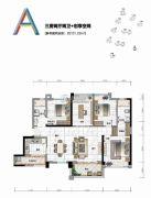 华发峰尚3室2厅2卫131平方米户型图