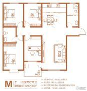 中州花都4室2厅2卫167平方米户型图