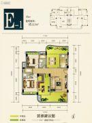 雍翠峰3室2厅2卫113平方米户型图