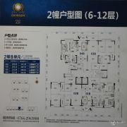 祥利・明珠新城二区3室2厅2卫122--130平方米户型图