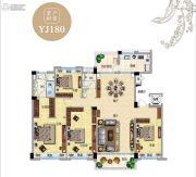 碧桂园南阳首府4室2厅2卫188平方米户型图