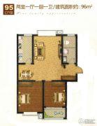 景尚明珠2室1厅1卫95平方米户型图