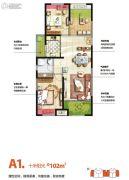 金科天籁城3室2厅2卫119平方米户型图