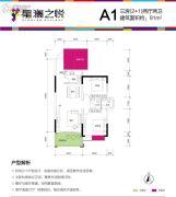 星澜之悦3室2厅2卫91平方米户型图