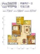 典雅花溪半岛2室2厅2卫58平方米户型图