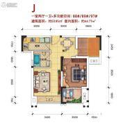中庚城1室2厅1卫0平方米户型图