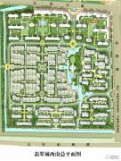翡翠城规划图
