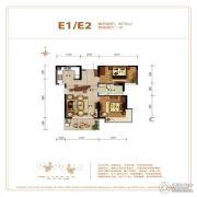 鲁能山海天2室2厅1卫78平方米户型图
