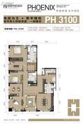 金陵凤栖园3室2厅3卫310平方米户型图