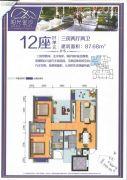 阳光金沙3室2厅2卫87平方米户型图