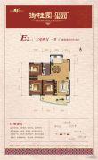 中元御桂园3室2厅1卫112平方米户型图