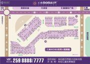 汇鑫・MOMA世界1室1厅1卫17--114平方米户型图