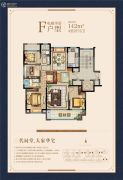 祥生・翰林府4室2厅2卫142平方米户型图