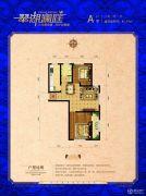翠湖澜庭2室2厅1卫87平方米户型图
