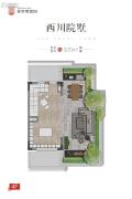 普罗理想国1室0厅0卫320平方米户型图