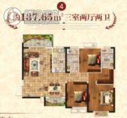 恒大金碧天下3室2厅2卫137平方米户型图