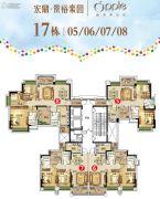 宏宇・景裕豪园90--126平方米户型图