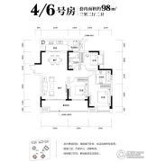 招商花园城3室2厅2卫98平方米户型图
