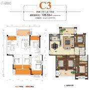 鼎弘东湖湾4室2厅2卫126平方米户型图