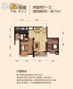 大桥・一品园2室2厅1卫88平方米户型图