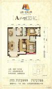 古兜温泉山海度假公寓3室2厅2卫115平方米户型图