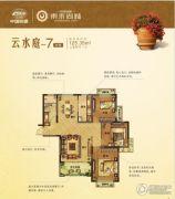 中国铁建・东来尚城3室2厅1卫125平方米户型图