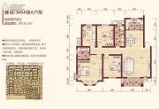 绿地华庭4室2厅2卫151平方米户型图