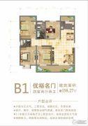 天域・名流天地4室2厅2卫158平方米户型图