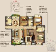 光明澜山4室2厅2卫138平方米户型图