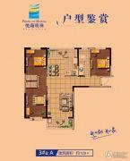 悦海明珠3室2厅1卫129平方米户型图