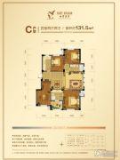 金昌启亚・白鹭金岸4室2厅2卫131平方米户型图